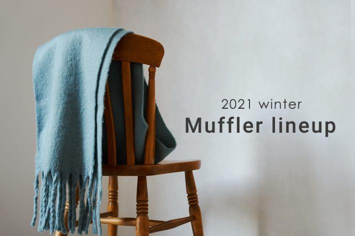 2021 winter muffler lineup