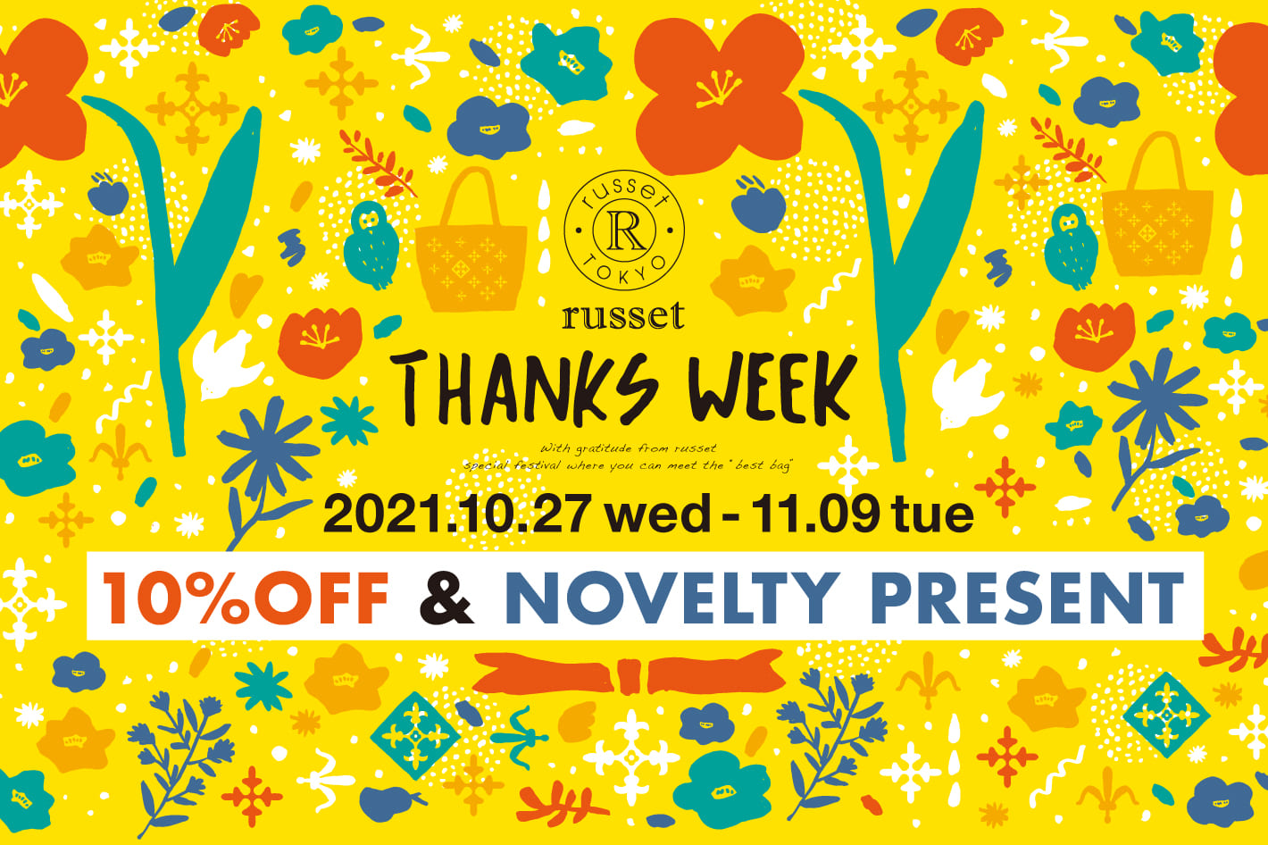 "russet ""最高のバッグ""に出会える14日間、""THANKS WEEK""スタート!"
