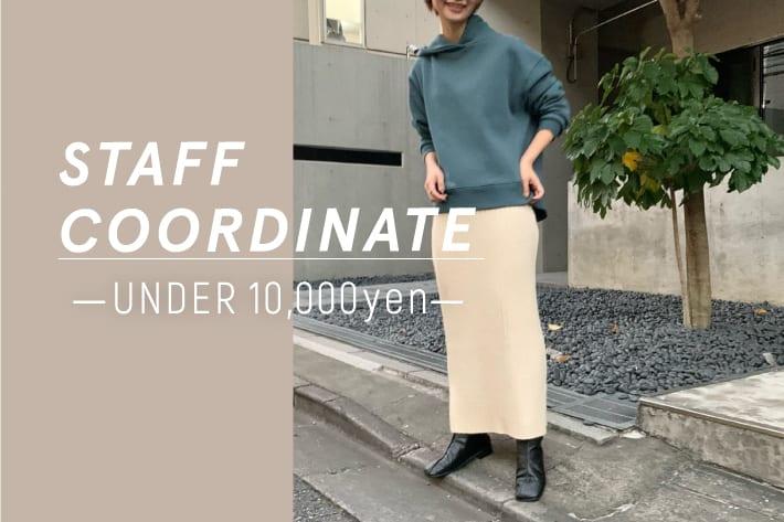 CIAOPANIC TYPY 【STAFF COORDINATE】UNDER¥10,000コーデ!