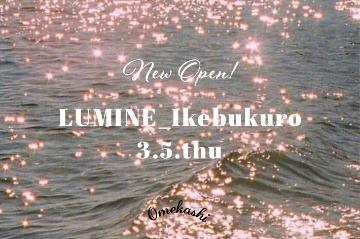 Omekashi Omekashi LUMINE池袋店 OPEN‼