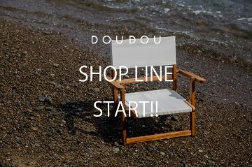 DOUDOU SHOP LINE START!オンライン接客サービス開始のご案内