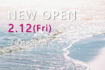 RIVE DROITE 《NEW OPEN》2月12日(金)淀屋橋オドナにリヴドロワがオープン!!