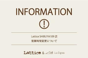 Lattice SHIBUYA109店営業時間変更について