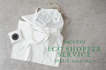 IACUCCI 有料エコショッパーサービス開始のお知らせ