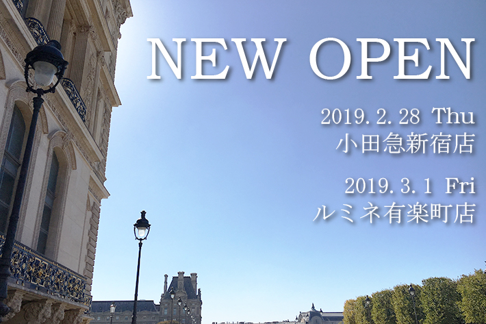 RIVE DROITE 【お知らせ】NEW SHOP OPEN
