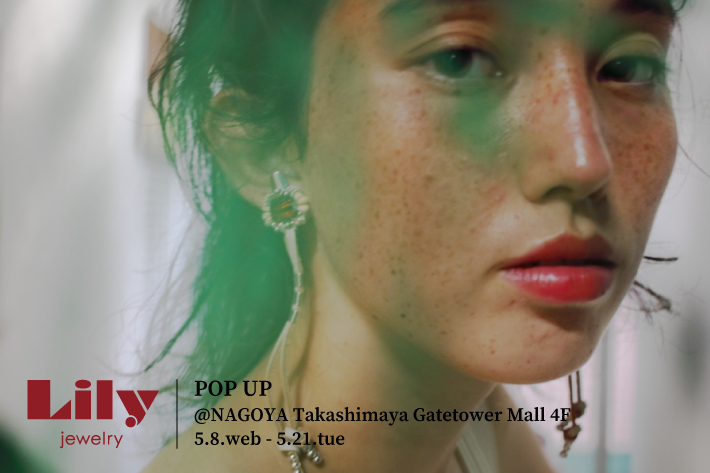 Omekashi 【5/8 wed start】Lily jewelry POP UP