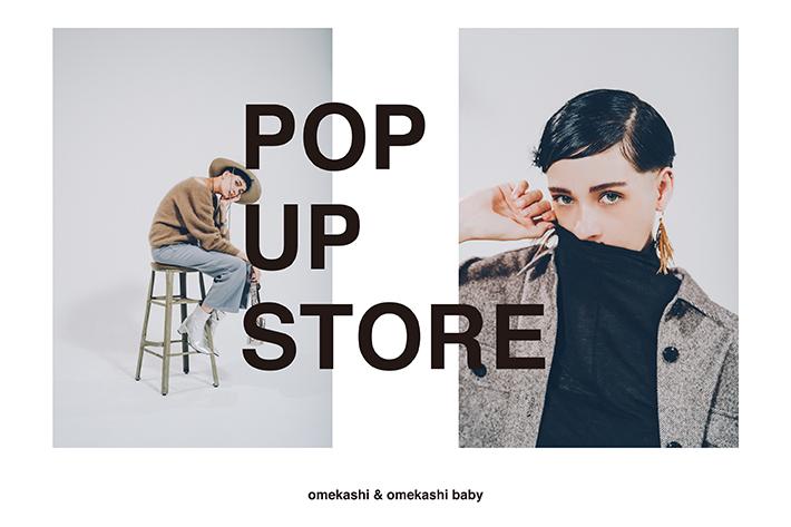 Omekashi Omekashi POP-UP STORE
