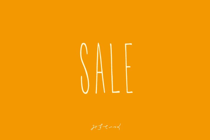 mystic winter sale 2020
