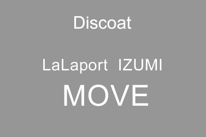 Discoat Discoat ららぽーと和泉店 移転による一時閉店のお知らせ