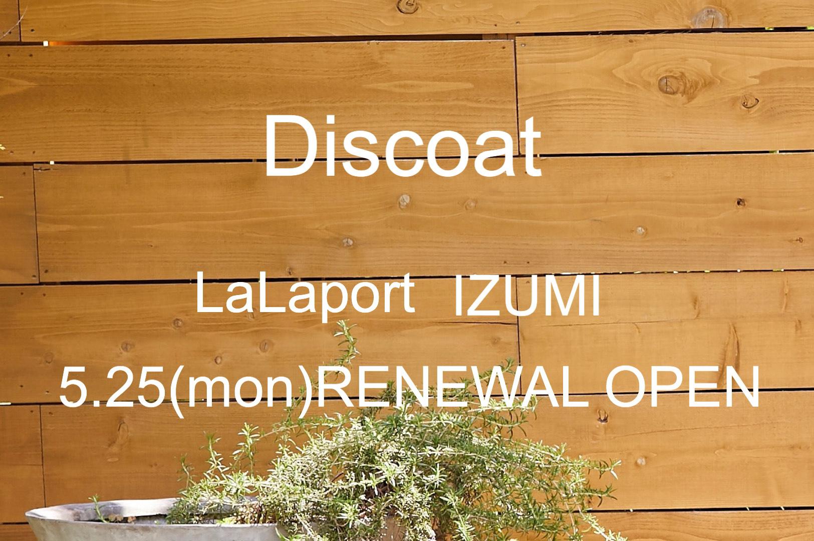 Discoat Discoat ららぽーと和泉店 RENEWAL OPEN!!