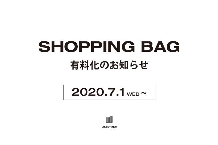 COLONY 2139 SHOPPING BAG有料化のお知らせ