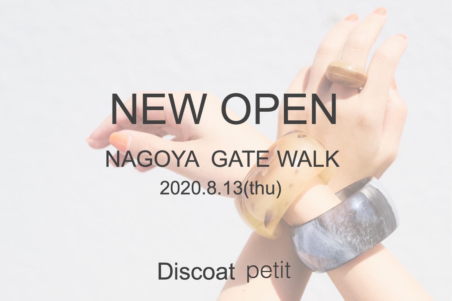 Discoat DiscoatPetit 名古屋ゲートウォーク店NEW OPEN!!