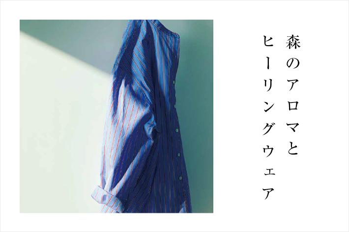 Kastane ライフスタイルブランド【 LIVETART 】にて、ONEME製品取り扱いのお知らせ