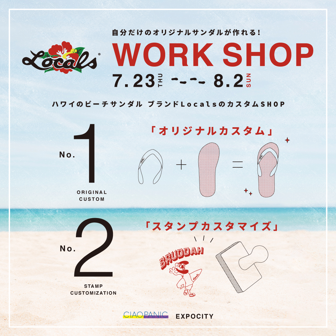 CIAOPANIC 【Locals WORK SHOP for EXPOCITY】