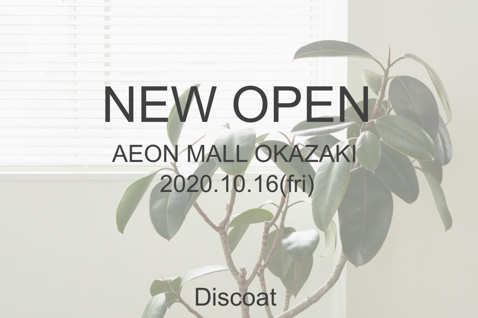 Discoat Discoat イオンモール岡崎 NEW OPEN!!