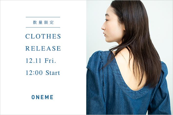 Kastane ONEME  ブランドの「 服 」のオンライン販売のお知らせ。