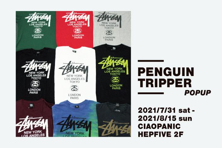 CIAOPANIC ステューシーのコレクターによるPOPUPを大阪HEP FIVE店にて開催致します。