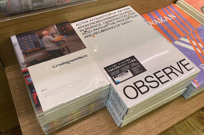 CIAOPANIC 【the C】Magazineを 代官山 蔦屋書店 様 でお取り扱い頂いております。