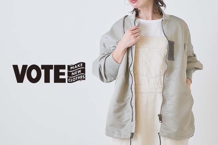 COLLAGE GALLARDAGALANTE <POP UP>大注目ブランド VOTE MAKE NEW CLOTHES販売開始!