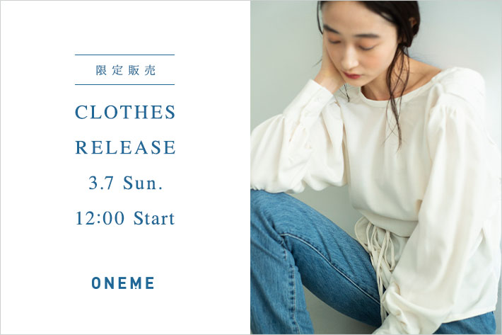 Kastane Limited Storeアイテムのオンライン限定販売のお知らせ