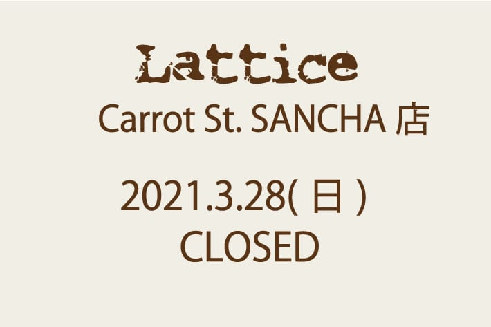 Lattice Lattice Carrot St. SANCHA店 CLOSEのお知らせ‼