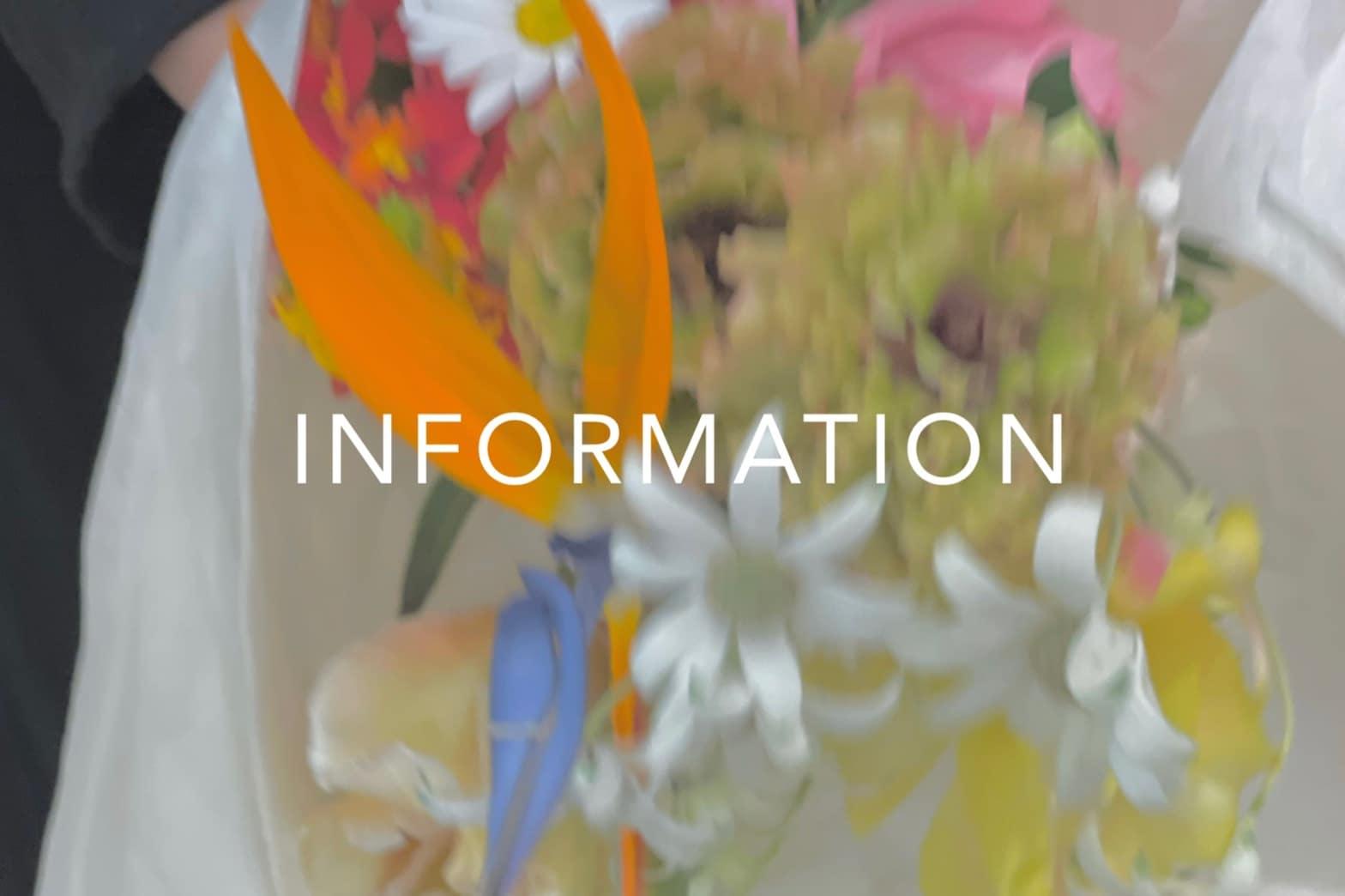 Discoat 【INFORMATION】店舗閉店のお知らせ
