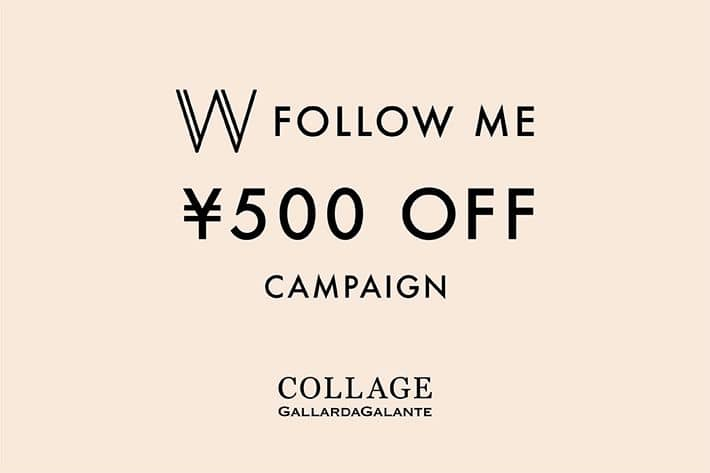 COLLAGE GALLARDAGALANTE <SHOP EVENT>W FOLLOW ME CAMPAIGN開催!