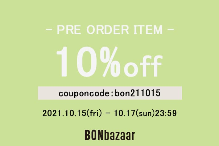 【BONbazaar】期間限定予約商品10%offクーポン
