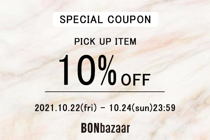 【BONbazaar】LP掲載アイテム10%OFFクーポン
