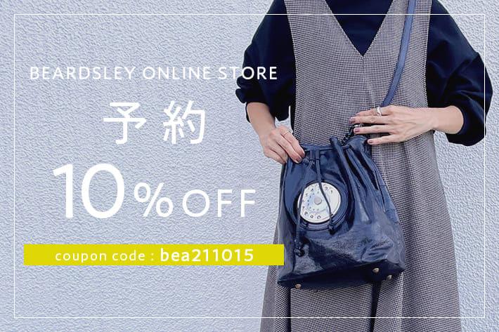 【BEARDSLEY】期間限定予約商品10%OFFクーポン