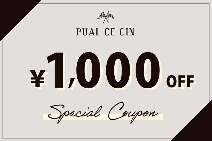 【PUAL CE CIN】THANKS COUPON
