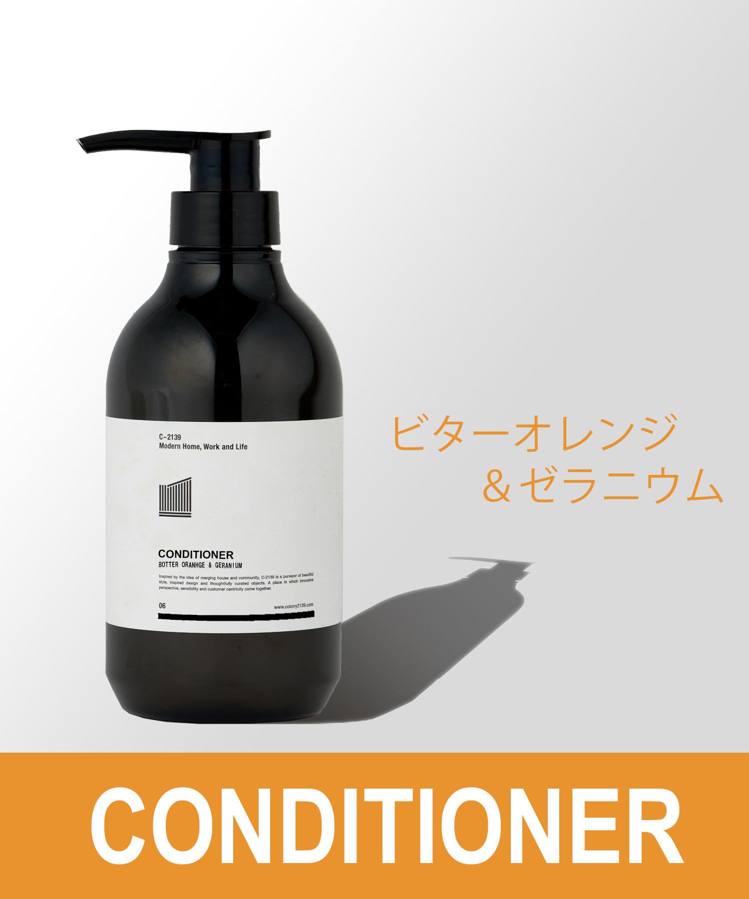 COLONY 2139(コロニー トゥーワンスリーナイン) ライフスタイル コンディショナー(ビターオレンジ&ゼラニウムの香り) ブラック