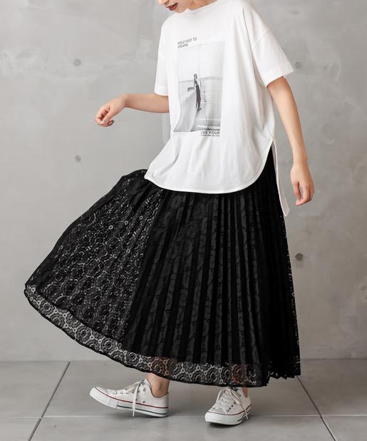 pual ce cin(ピュアルセシン) ラッセルレーススカート