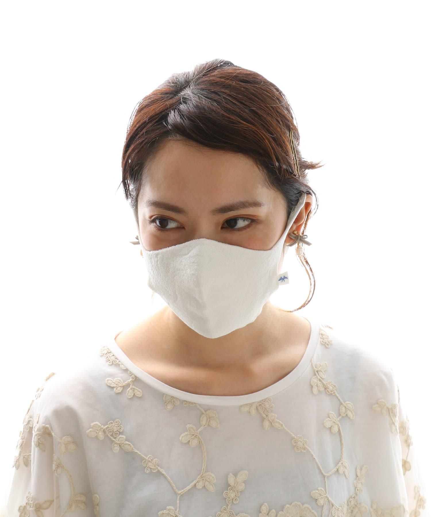 pual ce cin(ピュアルセシン) レディース JAPAN MADE シームレス和紙マスク オフホワイト