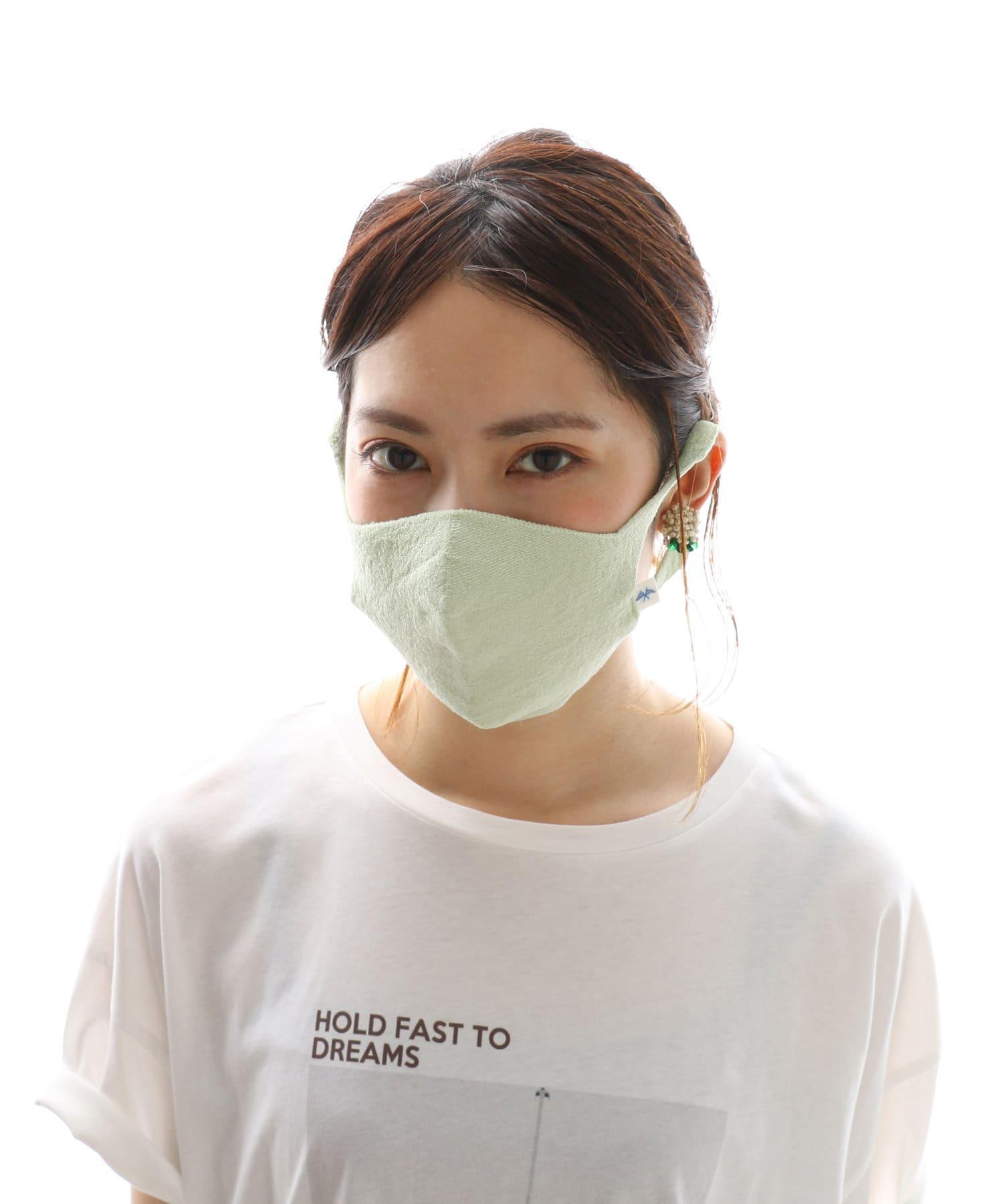 pual ce cin(ピュアルセシン) レディース JAPAN MADE シームレス和紙マスク ミント