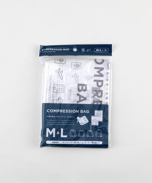 3COINS(スリーコインズ) ライフスタイル 衣類圧縮袋【M・Lサイズ】 その他