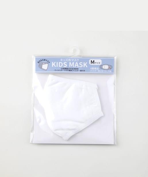 3COINS(スリーコインズ) ライフスタイル KIDS洗えるマスク【Mサイズ】 ホワイト