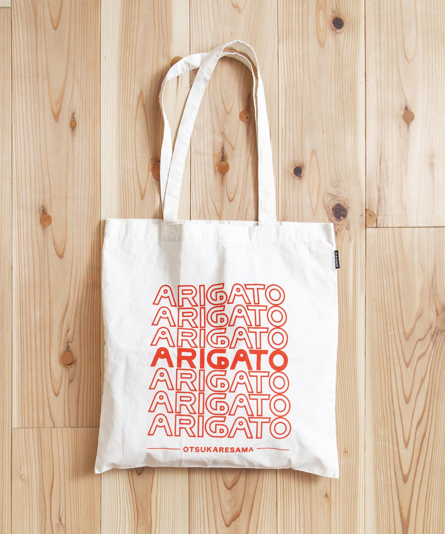 ASOKO(アソコ) 【OMIYAGE】ARIGATOトートバッグ
