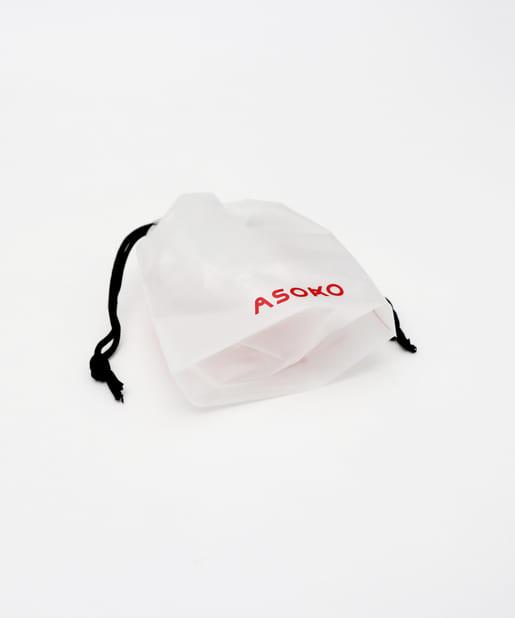 ASOKO(アソコ) 【OMIYAGE】ビニール巾着10枚セットSサイズ
