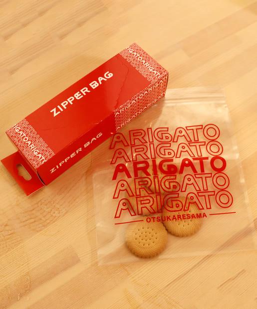 ASOKO(アソコ) 【OMIYAGE】ジップバッグ