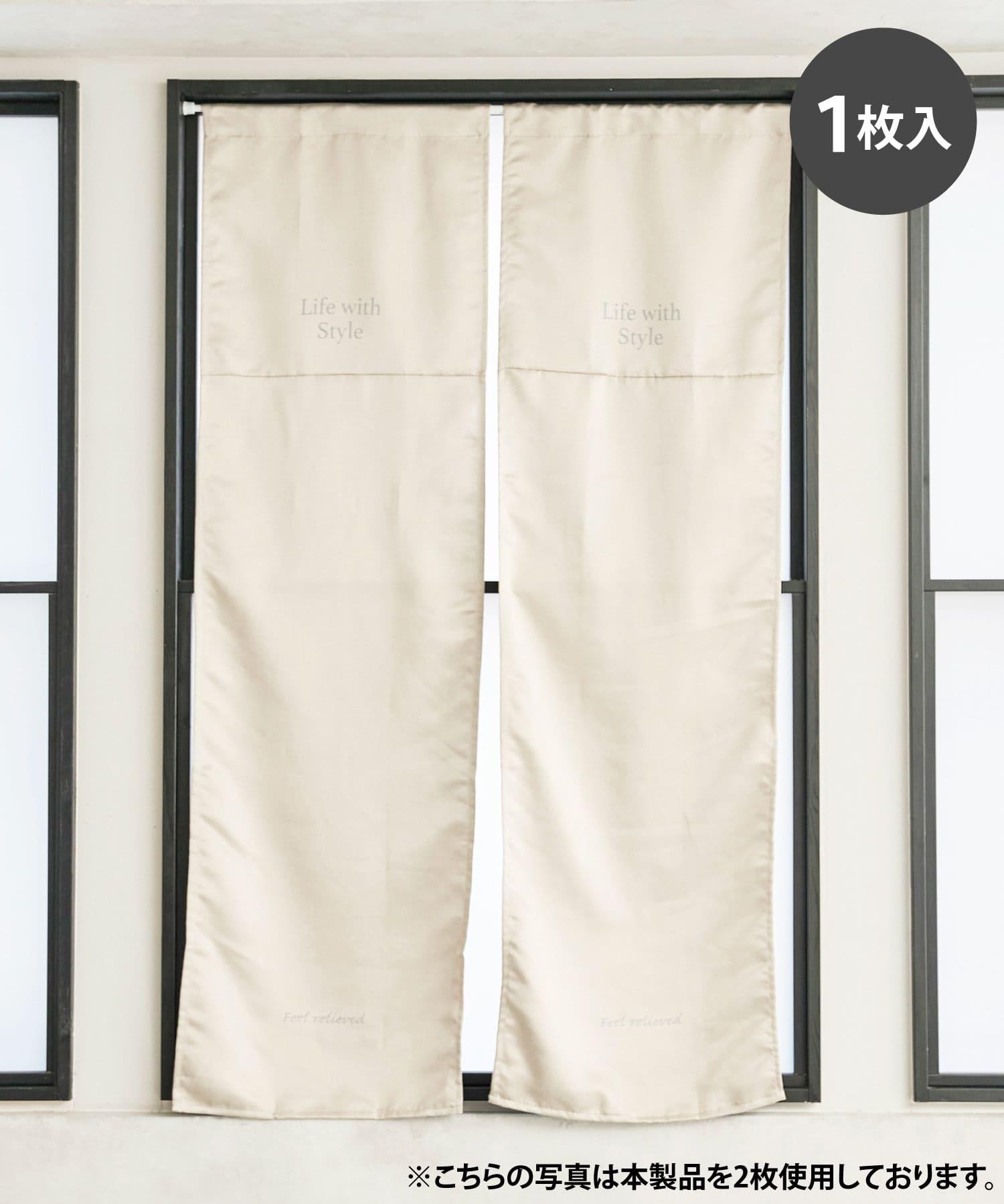 3COINS(スリーコインズ) ライフスタイル 遮光セパレートカーテン アイボリー