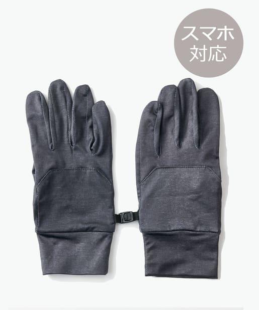 COLONY 2139(コロニー トゥーワンスリーナイン) レディース 【ユニセックス】抗菌抗ウイルスセーフティグローブ/手袋 チャコールグレー