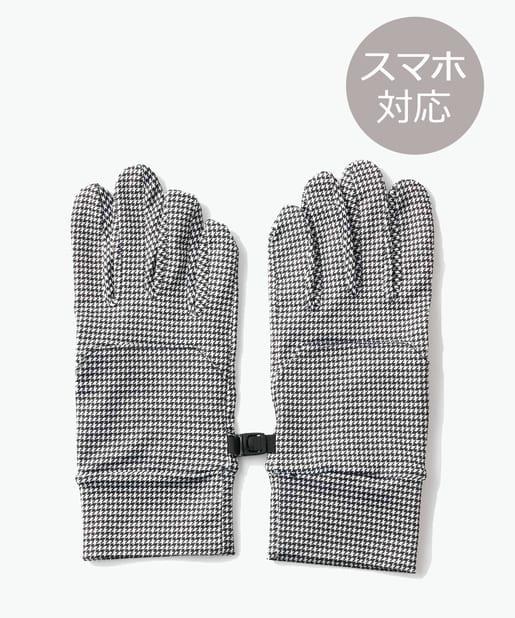 COLONY 2139(コロニー トゥーワンスリーナイン) レディース 【ユニセックス】抗菌抗ウイルスセーフティグローブ/手袋 ブラックその他1