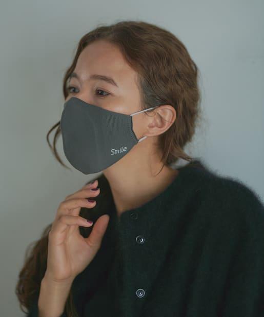 pual ce cin(ピュアルセシン) レディース ホールガーメント SMILEマスク 大人用 グレー