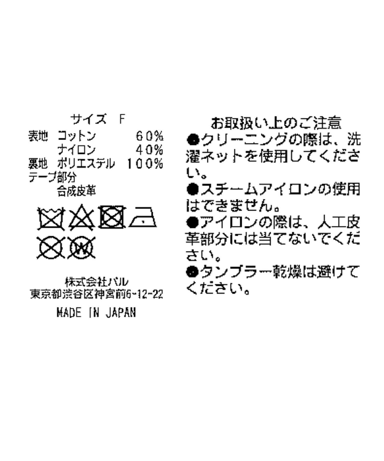 RIVE DROITE(リヴドロワ) 【小顔効果絶大】ボリューム襟グログランコート