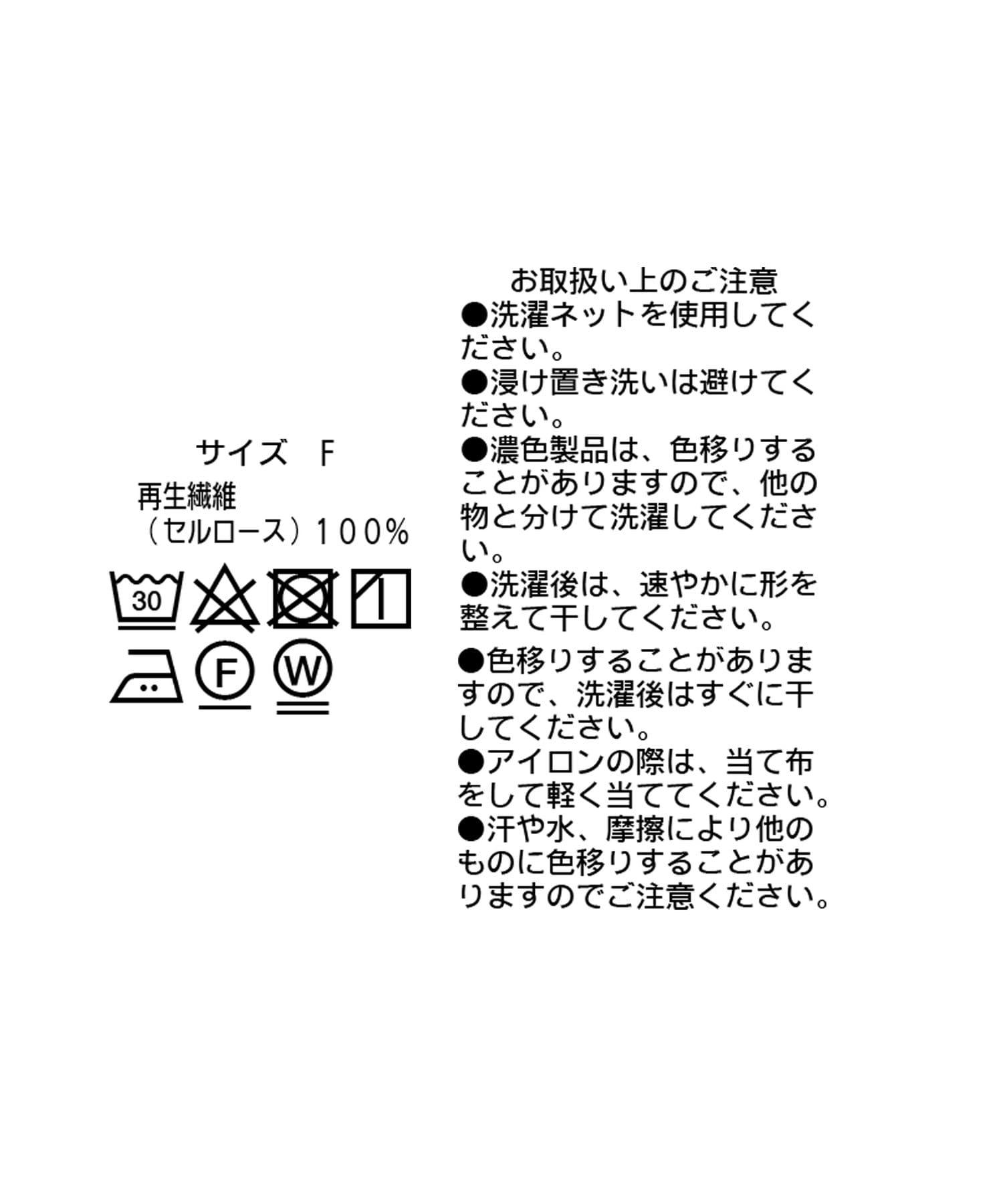 un dix cors(アンディコール) 【《デザイン変化が楽しめる》洗える】2wayバックシャンワンピース