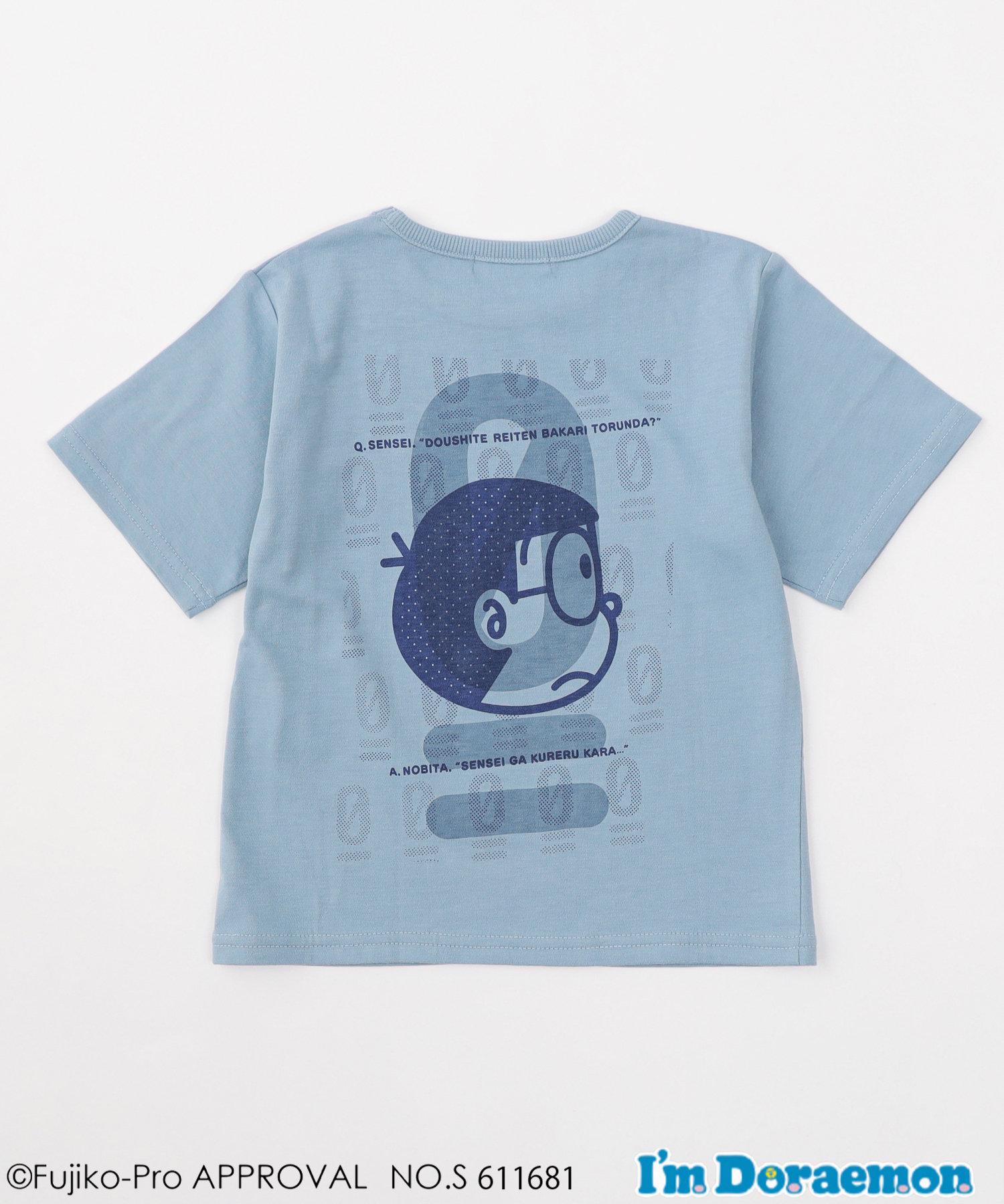 CIAOPANIC TYPY(チャオパニックティピー) キッズ 【KIDS】【I'mDoraemondeTYPY】のび太0点バックプリントTee ブルー