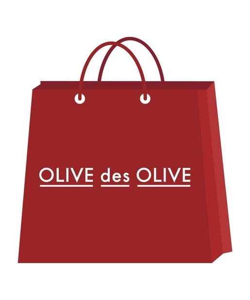 OLIVE des OLIVE(オリーブ デ オリーブ) 【福袋2021】 OLIVE des OLIVE