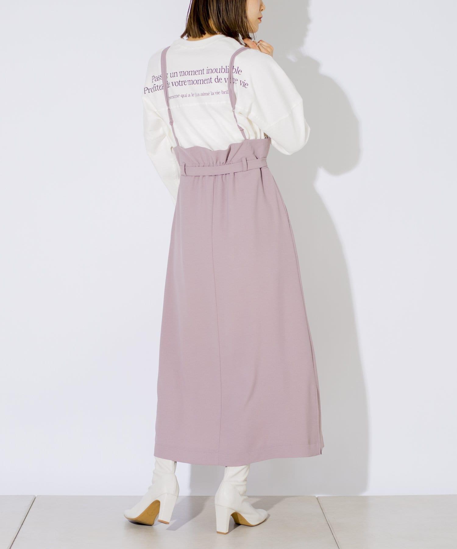 prose verse(プロズヴェール) レディース 【肩紐調節可能】フロント釦サス付きナロースカート ピンク