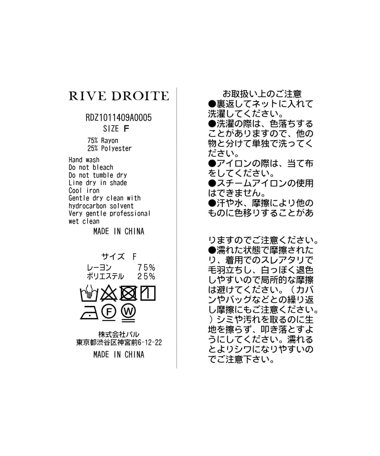 RIVE DROITE(リヴドロワ) 【動画付き《心地良い着用感》】リラックスフィブリルテントワンピース